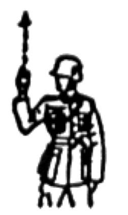 arme tenue haute