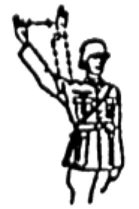 bras balancant
